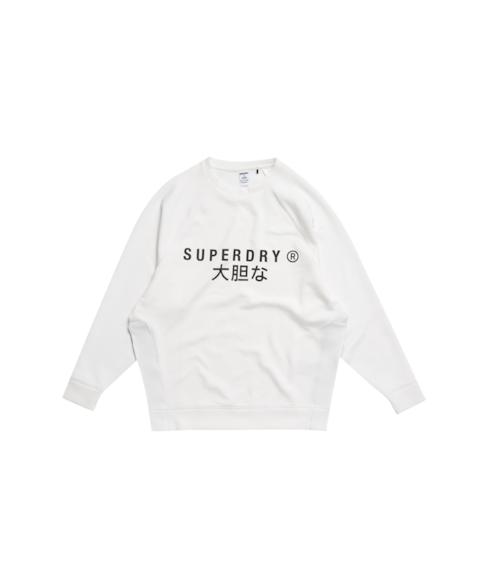WS310432A | Oversized Training sweatshirt met ronde hals en grafische print